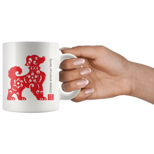 2018 Year of the Dog Mug