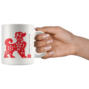 2018 Year of the Dog Mug (11 oz.)