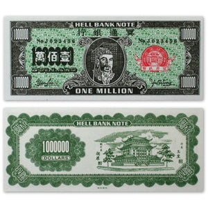 500 Sheet Superpack - U.S. Dollar - Chinese Joss Paper - Hell Bank Notes