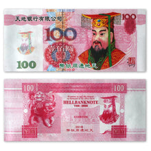 500 Sheet Superpack - Chinese Yuan Collection - Chinese Joss Paper - Hell Bank Notes