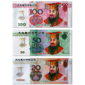 150 Piece Hell Bank Note Collection - Chinese Yuan