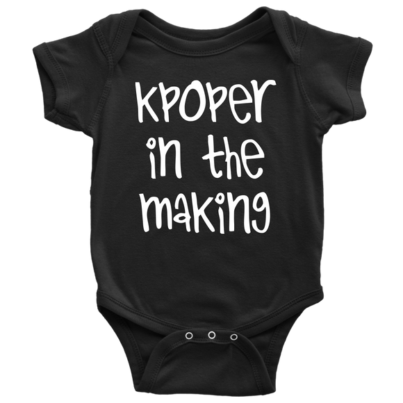 Kpoper In The Making Baby Onesie