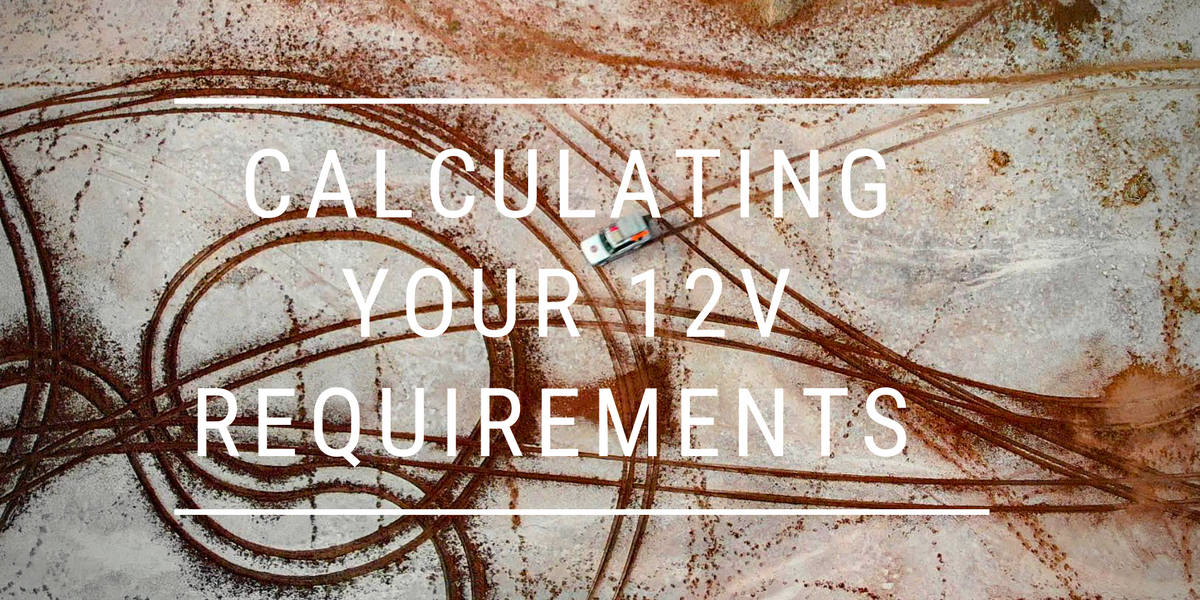 articles/Calculating_your_12v_requrirments.png