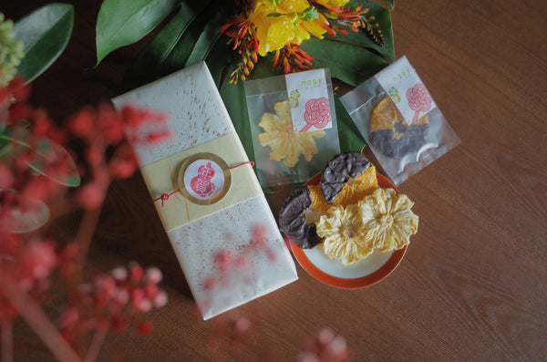 若松 之錦 B  Assorted Dried Fruit Box
