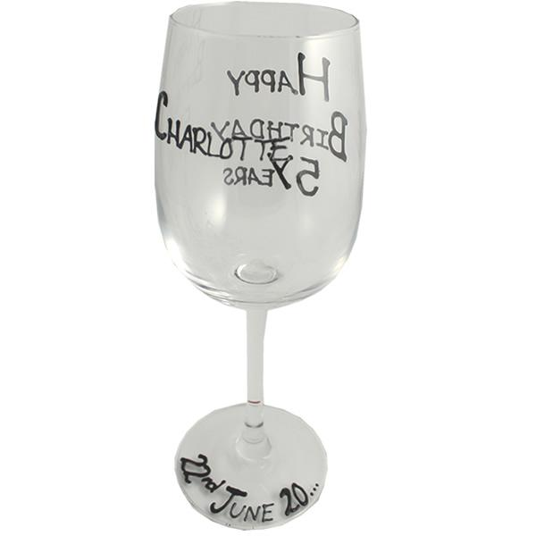 Personalised Birthday Wine Glass Blk/Sil