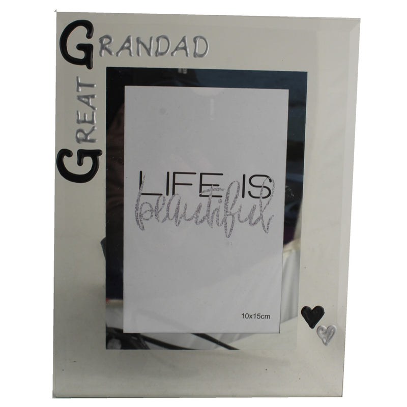 Great Grandad Gift Photo Frame: Portrait (Blk/Sil)