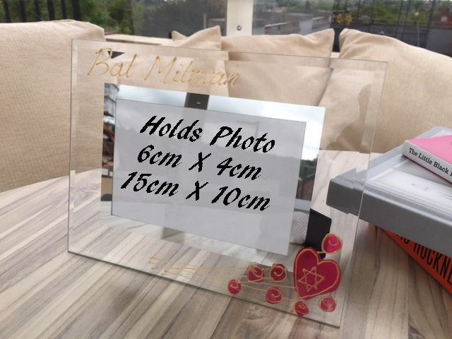 Bat Mitzvah Photo Frame Star: of David Landscape