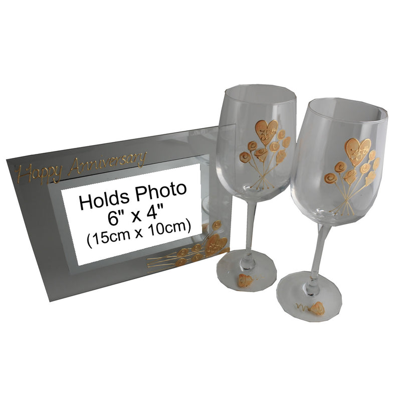 35th Wedding Anniversary Wine Glasses and Frame Gift Set (Flower)