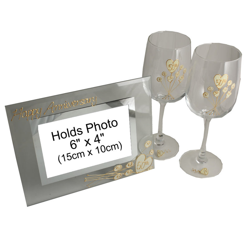 50th Wedding Anniversary Gift Set: Wine Glasses & Photo Frame (Flower)