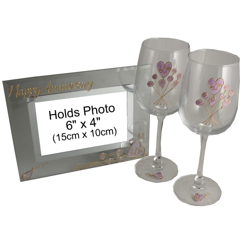 60th Wedding Anniversary Gift Set: Wine Glasses & Photo Frame (Flower)