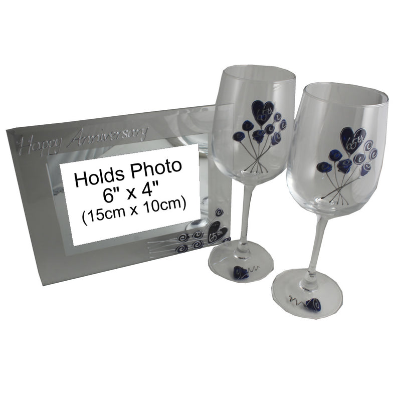 65th Wedding Anniversary Gift Set: Wine Glasses & Photo Frame (Flower)
