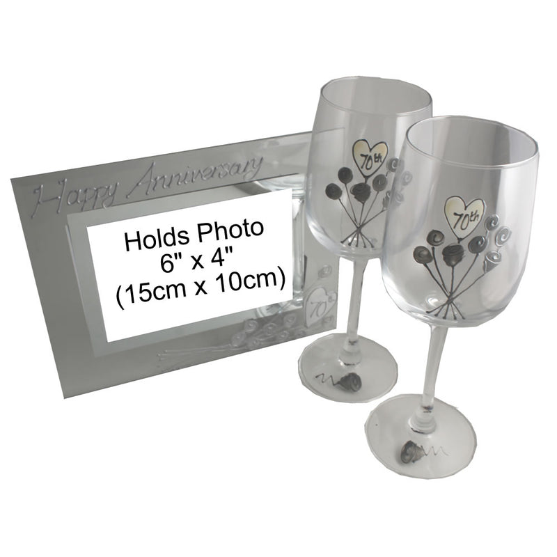70th Wedding Anniversary Gift Set: Wine Glasses & Photo Frame (Flower)