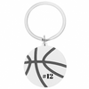 Personalized Engraved Basketball Keychain