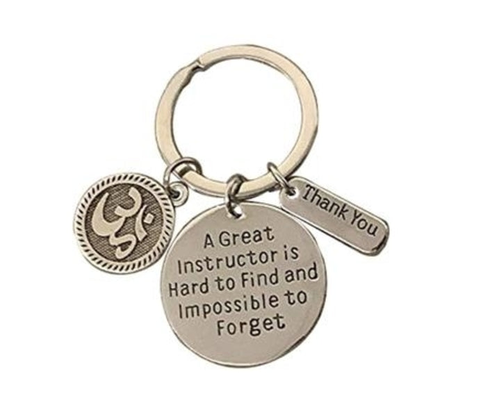 Yoga Instructor Keychain