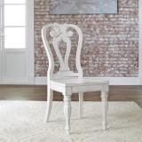 Liberty Furniture | Dining Splat Back Side Chairs in Richmond,VA 11245