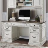 Liberty Furniture | Home Office Credenza in Lynchburg, Virginia 13169