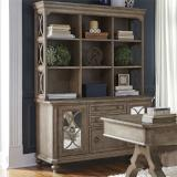 Liberty Furniture | Home Office Credenza and Hutches in Baltimore, Maryland 3662