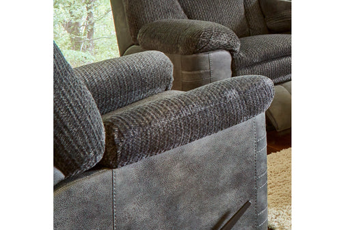 Lane Furniture |  Living Recliner Cuddler Recliner in Lynchburg, Virginia 1202