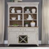 Liberty Furniture | Dining Hutch and Buffets in Frederick, Maryland 10587