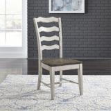Liberty Furniture | Dining Ladder Back Side Chair  in Richmond Virginia 7679