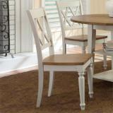 Liberty Furniture | Casual Dining Double X Back Side Chairs in Richmond Virginia 10701