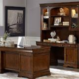 Liberty Furniture | Home Office Sets in Pennsylvania 12946