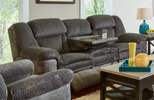 Lane Furniture | Living Recliner Double Motion Sofa with Table in Richmond,VA 1196