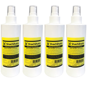 Hospital Strength Hand and Surface Sanitizer Spray, 8oz, 4 Bottles
