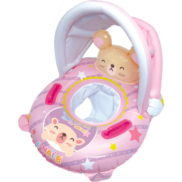 Nai-B K Hamster Cushion Parasol Baby Swim Float