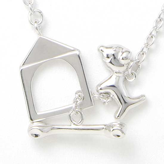 Sterling Silver Toggle Necklace - Dog, House and Bone
