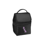 PERRY CHRISTIAN ACADEMY LUNCH COOLER BAG