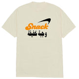 ALIVE ARABIC TEE - CREAM