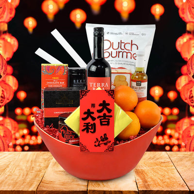 Bowl Full of Fu-n Gift Basket