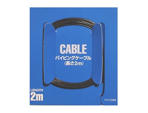 Detail Cable 0.8mm