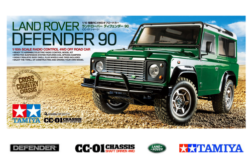 Land Rover Defender 90 -58657