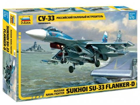 Russian Naval Fighter Sukhoi SU-33 Flanker-D - 7297