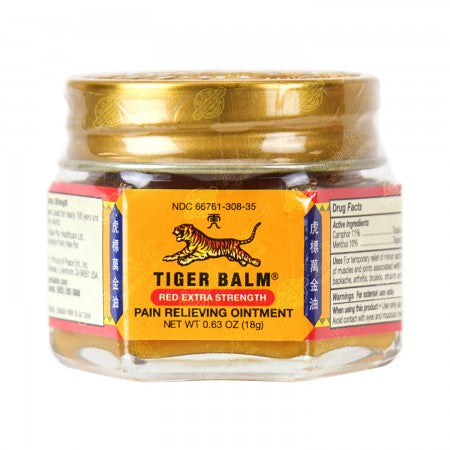 Tiger Balm Pain Relieving Ointment (Red)