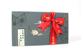 Jasmine Yinhao & Big Red Robe Gift Set