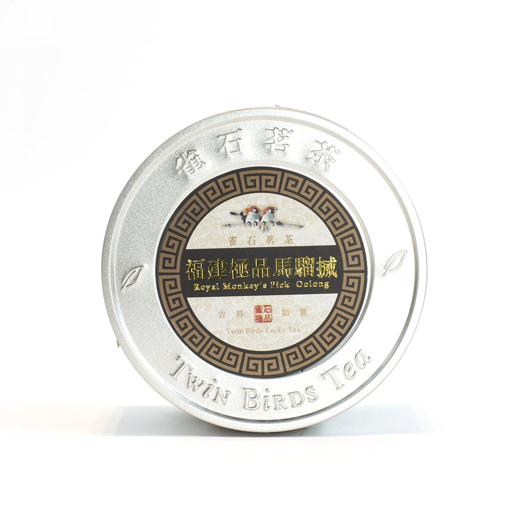 Monkey Pick Tieguanyin Oolong Tea (24g/Tin)