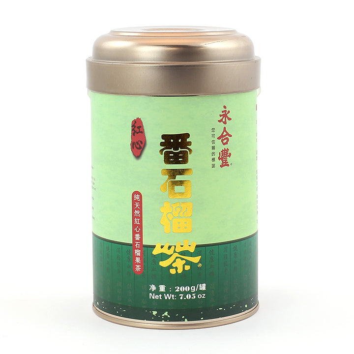 Guava Tea (200g/TIN)