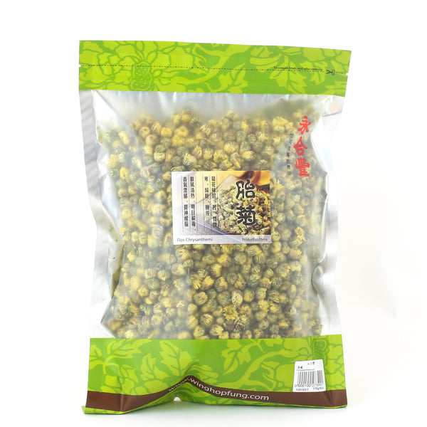 Chrysanthemum Bud (6 oz/bag)