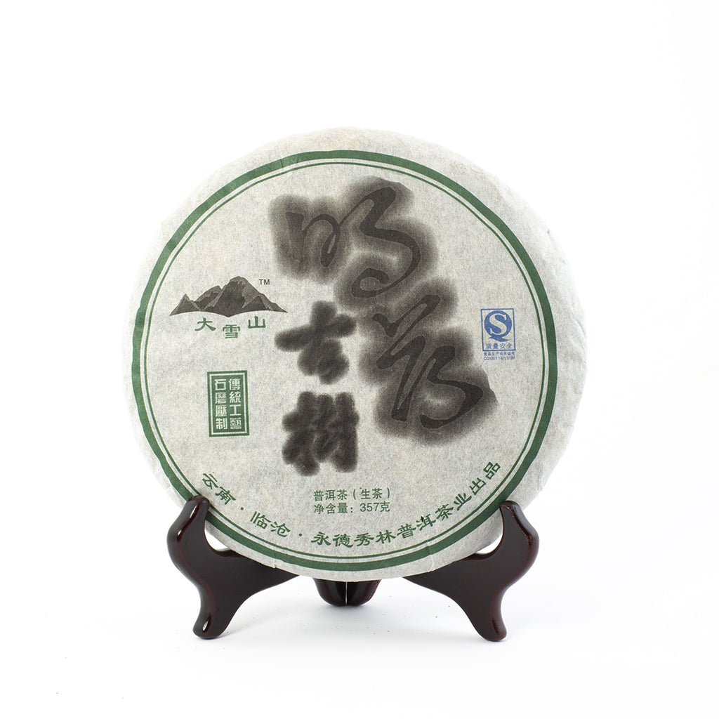 Da Xue Shan Old Tree Pu'er Tea Cake 2013(357g)