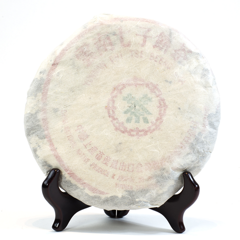 Yunnan Chi Tse Beeng Cha Raw Pu'er Tea Cake 60'(Limit)