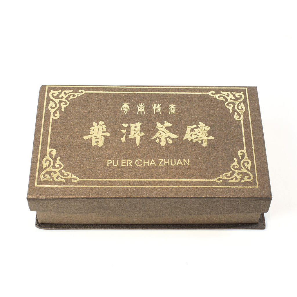 Jujube Sweet Pu'er Brick Tea 1989 (250 g)