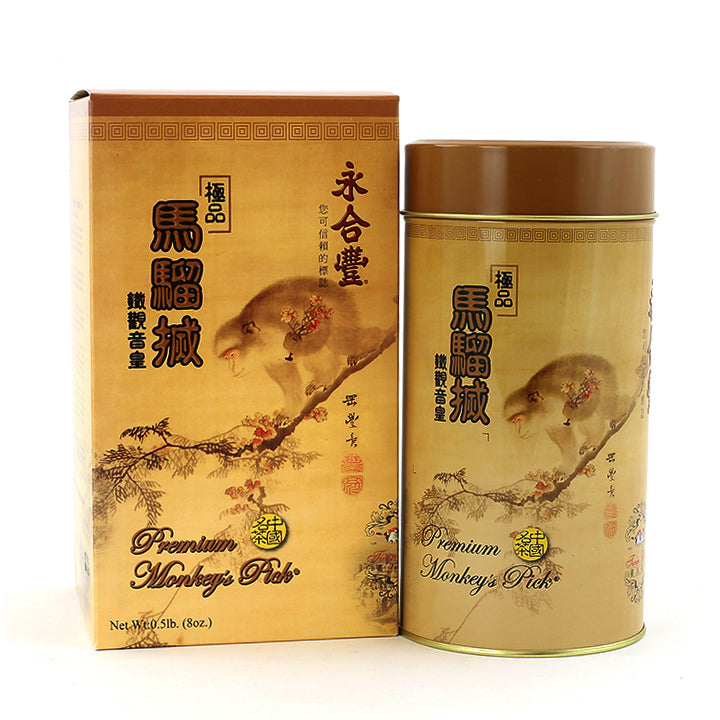 Royal Monkey Pick Tieguanyin Oolong Tea (8 oz/Tin)