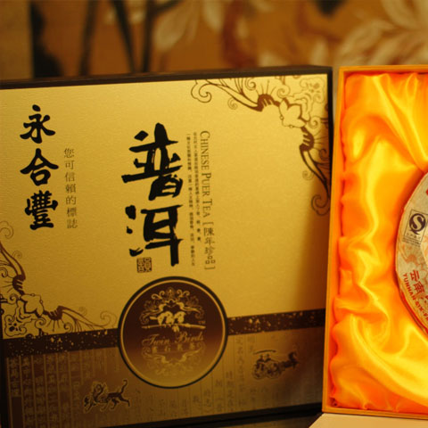 Pu-Er Tea Gift Set (Red Blue & Green Stamp) - 2007yr