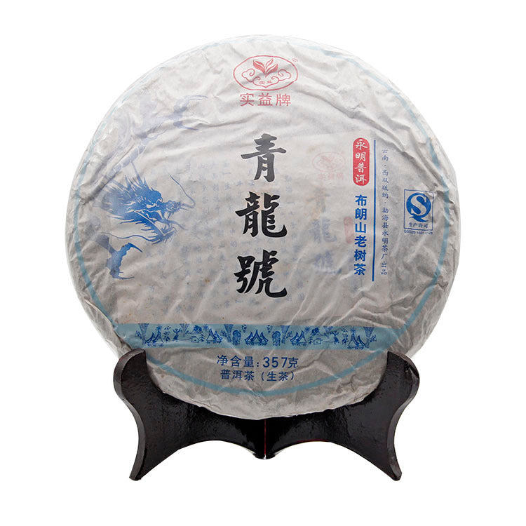 Qing Long Hao Row Pu'Er Tea Cake 2014 (357g)