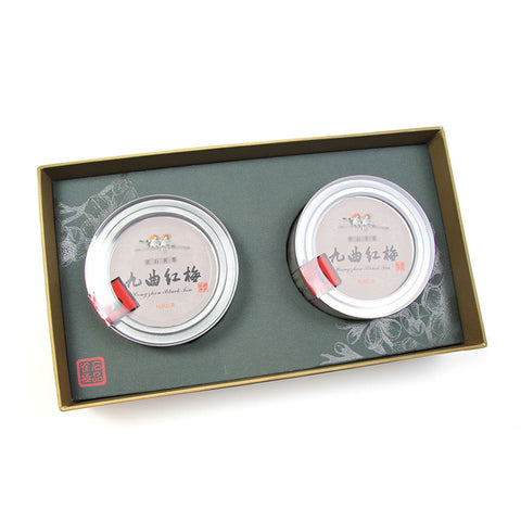 Jiu Qu Hong Mei Black Tea Gift Set