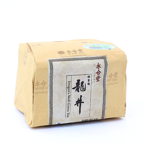 Meijiawu Longjing(Dragon Well)2019 First Tea(250 g/Bag)