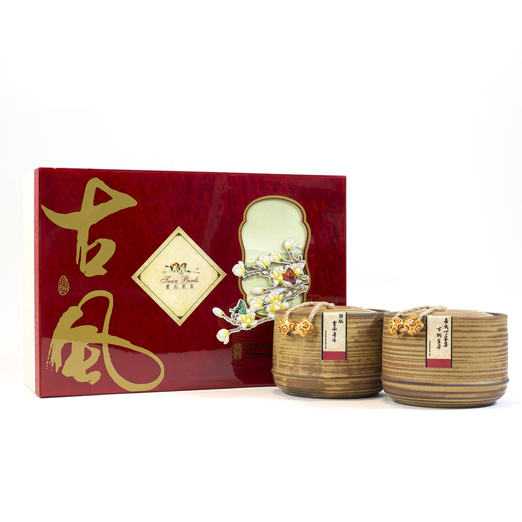 WHF Premium Pu'er Tea Classical Gift Box
